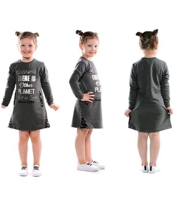 E6148-1 Платье для девочек Cichlid