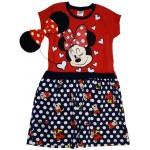 4659 Платье для девочек Minipiti