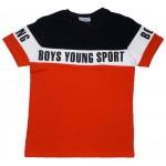 2850-060 Костюм для мальчиков Mackays