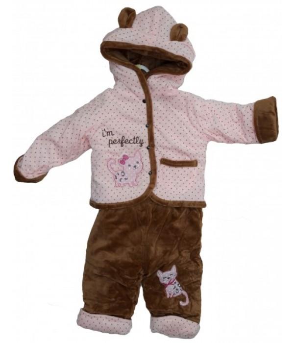 R-9184 Костюм на утеплителе для малышей Friends