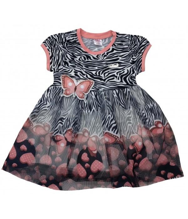 9452-1 Платье для девочек Baby Pink