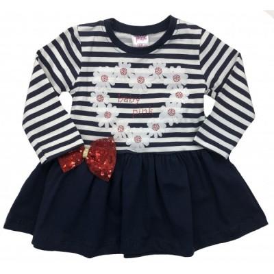 9275-1 Платье для девочек Baby Pink