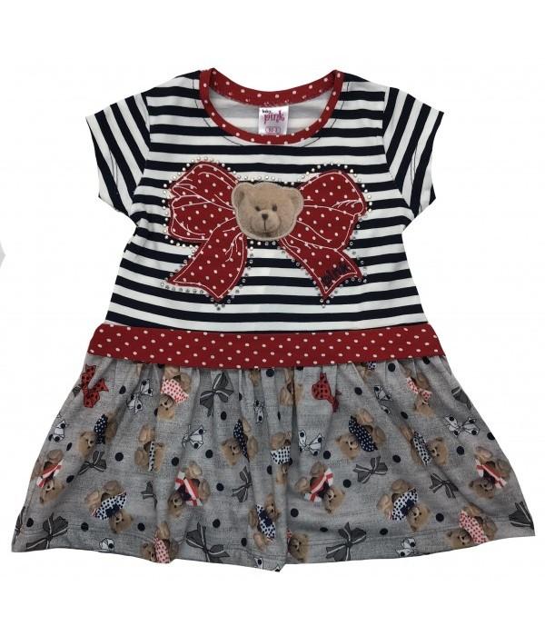 9428-1 Платье для девочек Baby Pink