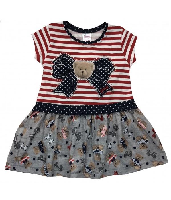 9428 Платье для девочек Baby Pink
