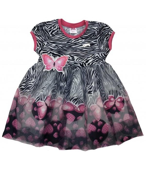 9452-2 Платье для девочек Baby Pink