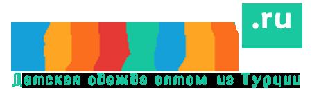 Happyopt.ru - детская одежда оптом